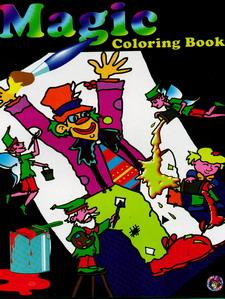 MAGIC COLORING BOOK - LARGE: Magic Tricks