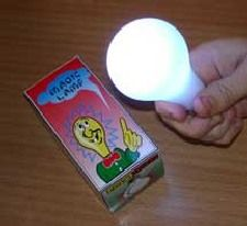 MAGIC LIGHT BULB - LEAD FREE - EXTRA BRIGHT VERSION